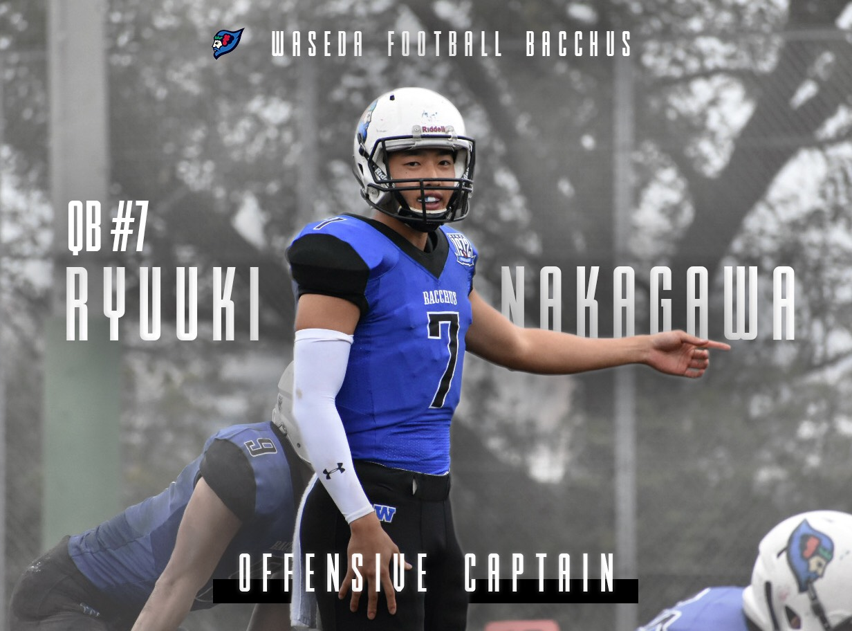 2020 Offensive Captain
